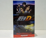 Kyosho 1/64 Initial D Movie Edition 4 Car Set