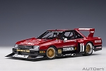 Autoart 1/18 Nissan Skyline RS Turbo (DR30) Super Silhouette 1982