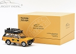 Almost Real 1/43 Range Rover Camel Trophy Sumatra 1981