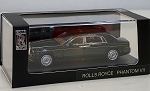 1/64 Rolls Royce Phantom VII Green Metallic